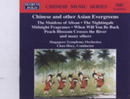 Chinese and other Asian evergreens
