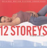 12 Storeys (dance mix)