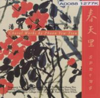 春天里 : 潘耀田合唱作品集 = Spring : choral works by Phoon Yew Tien