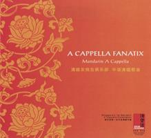 淸唱发烧友俱乐部 : 华语淸唱歌曲 = A Cappella Fanatix : Mandarin a cappella