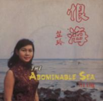 恨海 = The abominable sea