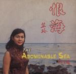 恨海 = The abominable sea