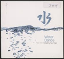 水 = Water dance : harp solos by Katryna Tan