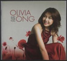Olivia Ong : just for you
