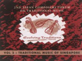 Traditional Music of Singapore Vol. 2