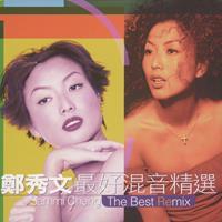 郑秀文最好混音精选 = Sammi Cheng the best remix