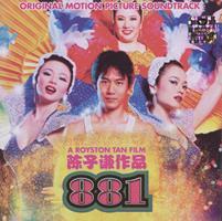 881 : 陈子谦作品