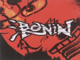 Ronin :  the EP