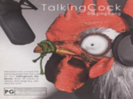 TalkingCock : SingingSong