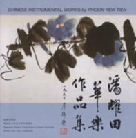 乐队变奏曲 = Variations for orchestra