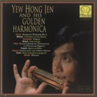 Yew Hong-Jen and his golden harmonica