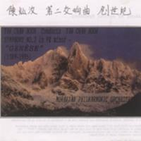 "Tan Chan Boon : symphony no.2 ""Genese"" in F# minor (1989-1995)"