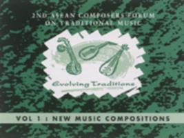 New Music Compositions Vol 1