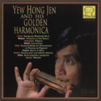 Yew Hong-Jen and his golden harmonica with Yew Jia-Lin at the piano
