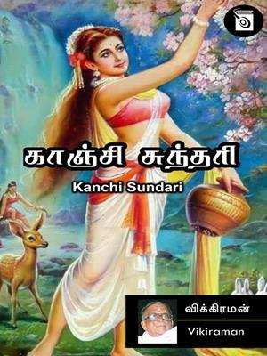 Kanchi sundari [electronic resource]. Vikiraman.