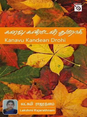 Kanavu kandean drohi [electronic resource]. Lakshmi Rajarathnam.