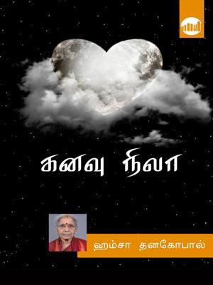 Kanavu nila [electronic resource]. Hamsa Dhanagopal.