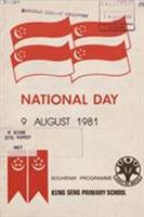 National Day, 9 August 1981 : souvenir programme