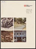 Annual report 1976/1977 (Urban Redevelopment Authority (Singapore))