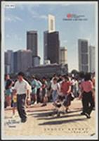 Annual report 1988/1989 (Urban Redevelopment Authority (Singapore))