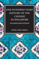 One hundred years' history of the Chinese in Singapore : being a chronological record of the contribution by the Chinese community to the development, progress and prosperity of Singapore; of events and incidents concerning the whole or sections of that community; and of the lives, pursuits and public service of individual members thereof from the foundation of Singapore on 6th February 1819 to its centenary on 6th February 1919