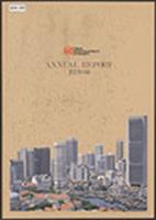 Annual report 1979/1980 (Urban Redevelopment Authority (Singapore))